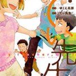 てぃ先生 第01-06巻 [Ti Sensei vol 01-06]