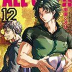 オールアウト!! 第01-12巻 [ALL OUT!! vol 01-12]
