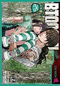 ブトゥーム 第01-25巻 [Btooom! vol 01-25]