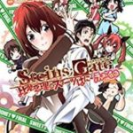 STEINS;GATE 比翼恋理のスイーツはにー 第01-03巻 [Steins;Gate – Hiyoku Renri no Sweets Honey vol 01-03]