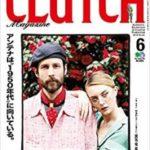 クラッチマガジン Vol.58-61 [CLUTCH Magazine vol 58-61]