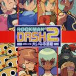 [Artbook] Capcom Special Selection RockMan DASH2 Artbook