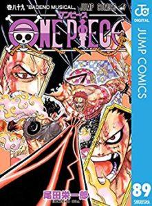 ワンピース 第01-89巻 [ONE PIECE vol 01-89]