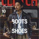 クラッチマガジン 2018年10月号 [CLUTCH Magazine vol 2018-10]