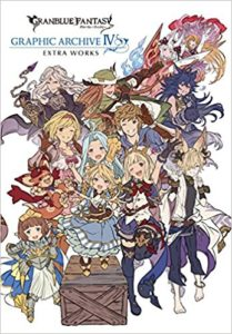 [Artbook] GRANBLUE FANTASY グランブルーファンタジー GRAPHIC ARCHIVE I-IV