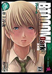 ブトゥーム 第01-26巻 [Btooom! vol 01-26]