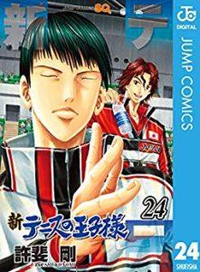 新テニスの王子様 第01-24巻 [Shin Tennis no Oujisama vol 01-24]