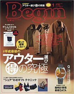 Begin (ビギン) 2019年01月号