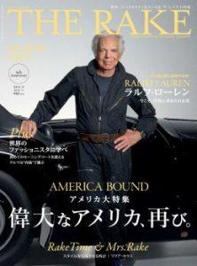 THE RAKE JAPAN 2019年01月号