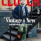 クラッチマガジン 2019年02月号 [CLUTCH Magazine vol 2019-02]