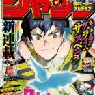 週刊少年ジャンプ 2019年02号 [Weekly Shonen Jump 2019-02]
