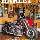 CLUB HARLEY (クラブハーレー) 2019年02月