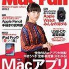 MacFan 2019年02月号