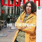 クラッチマガジン 2019年04月号 [CLUTCH Magazine vol 2019-04]