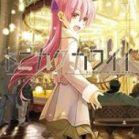 トニカクカワイイ 第01-05巻 [Tonikaku Kawai vol 01-05]