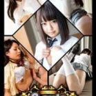 【S-cute】ゴージャス 制服を汚してもエッチしたい美少女たち
