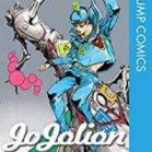 ジョジョの奇妙な冒険 Part8 ジョジョリオン 第01-21巻 [Jojo's Bizarre Adventure Part8 – Jojolion vol 01-21]