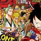 週刊少年ジャンプ 2019年34号 [Weekly Shonen Jump 2019-34]