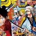 週刊少年ジャンプ 2019年35号 [Weekly Shonen Jump 2019-35]