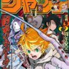 週刊少年ジャンプ 2019年38号 [Weekly Shonen Jump 2019-38]