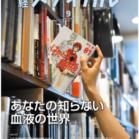 日経メディカル 2019年09月号