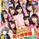 週刊ヤングジャンプ 2019年44号 [Weekly Young Jump 2019-44]