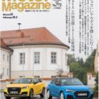 Motor Magazine (モーターマガジン) 2019年11月号