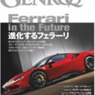 GENROQ (ゲンロク) 2019年12月号