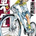 弱虫ペダル 第01-64巻 [Yowamushi Pedal vol 01-64]