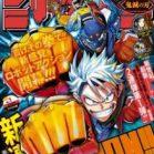 週刊少年ジャンプ 2020年01号 [Weekly Shonen Jump 2020-01]