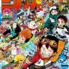 週刊少年ジャンプ 2020年04-05号 [Weekly Shonen Jump 2020-04-05]