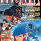 Adventure Gamside Vol. 0-2