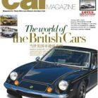 CAR MAGAZINE (カーマガジン) Vol.498