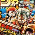 週刊少年ジャンプ 2020年08号 [Weekly Shonen Jump 2020-08]