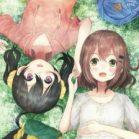 ヤマノススメ 第01-18巻 [Yama no Susume vol 01-18]