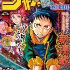 週刊少年ジャンプ 2020年10号 [Weekly Shonen Jump 2020-10]