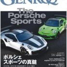 GENROQ (ゲンロク) 2020年04月号