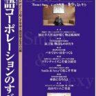 月刊食堂 2020年04月号 [Gekkan Shokudo 2020-04]