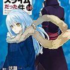 転生したらスライムだった件 第01-14巻 [Tensei Shitara Slime Datta Ken vol 01-14]