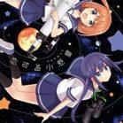 恋する小惑星(アステロイド) 第01巻 [Koisuru Showakusei (Asuteroido) vol 01]