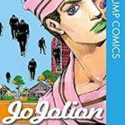 ジョジョの奇妙な冒険 Part8 ジョジョリオン 第01-23巻 [Jojo's Bizarre Adventure Part8 – Jojolion vol 01-23]