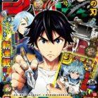 週刊少年ジャンプ 2020年24号 [Weekly Shonen Jump 2020-24]