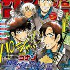 週刊少年サンデー 2020年29号 [Weekly Shonen Sunday 2020-29]