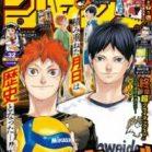 週刊少年ジャンプ 2020年32号 [Weekly Shonen Jump 2020-32]