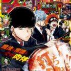 週刊少年ジャンプ 2020年45号[Weekly Shonen Jump 2020-45]