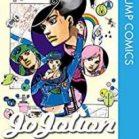 ジョジョの奇妙な冒険 Part8 ジョジョリオン 第01-24巻 [Jojo's Bizarre Adventure Part8 – Jojolion vol 01-24]