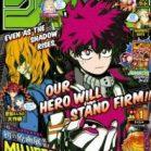 週刊少年ジャンプ 2021年01号[Weekly Shonen Jump 2021-01]