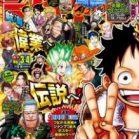 週刊少年ジャンプ 2021年03-04号[Weekly Shonen Jump 2021-03-04]