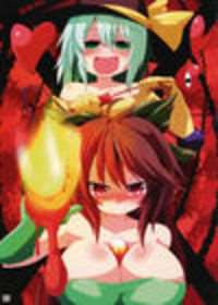 Touhou Mistress Girls Illustrated Fan Book 2