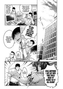 Summer Game / 夏の遊戯, Original Hentai Manga One-shot by